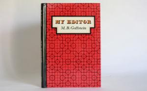 My Editor